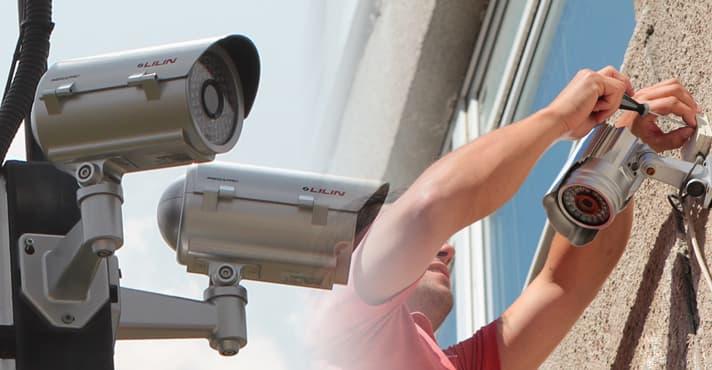 CCTV REPAIRS